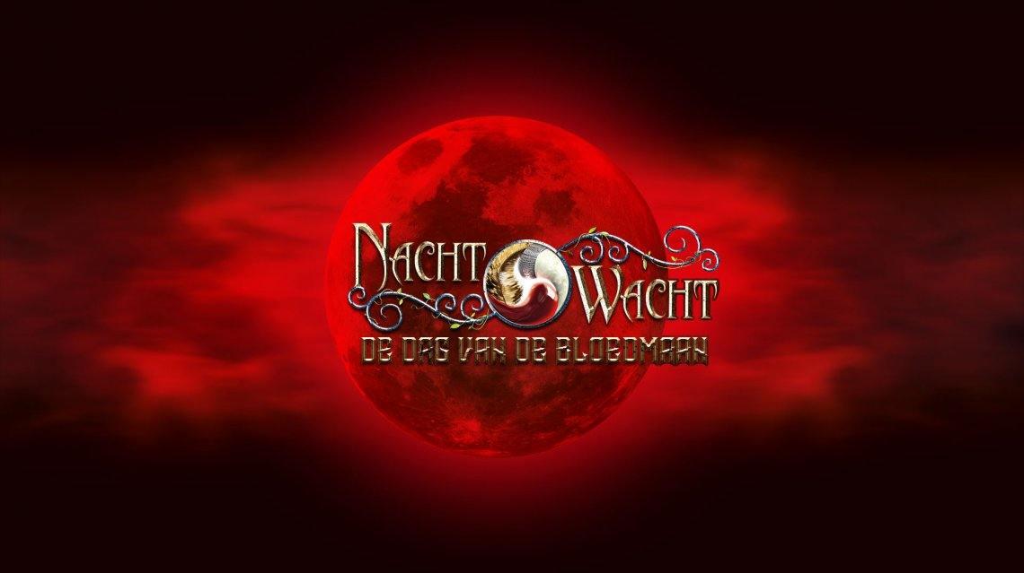 """Nachtwacht krijgt derde bioscoopfilm """"De dag van de Bloedmaan"""""""